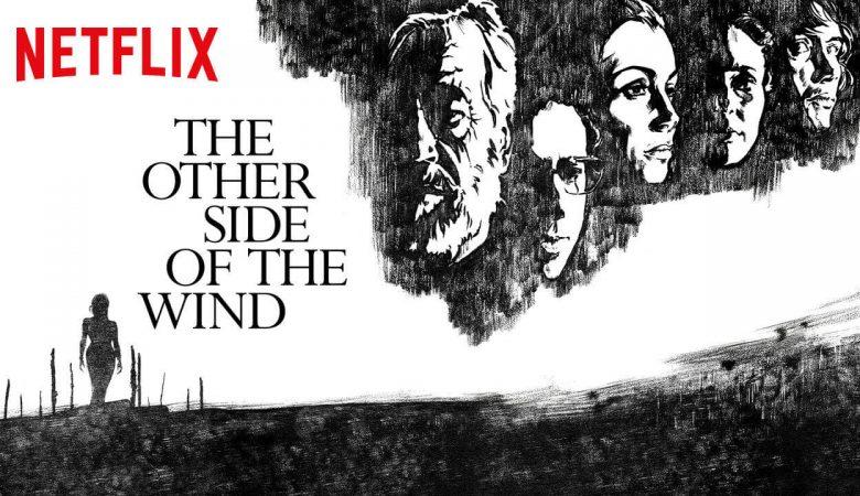 ماجرای سرمایهگذاری ایران در پروژه سینمایی اورسن ولز