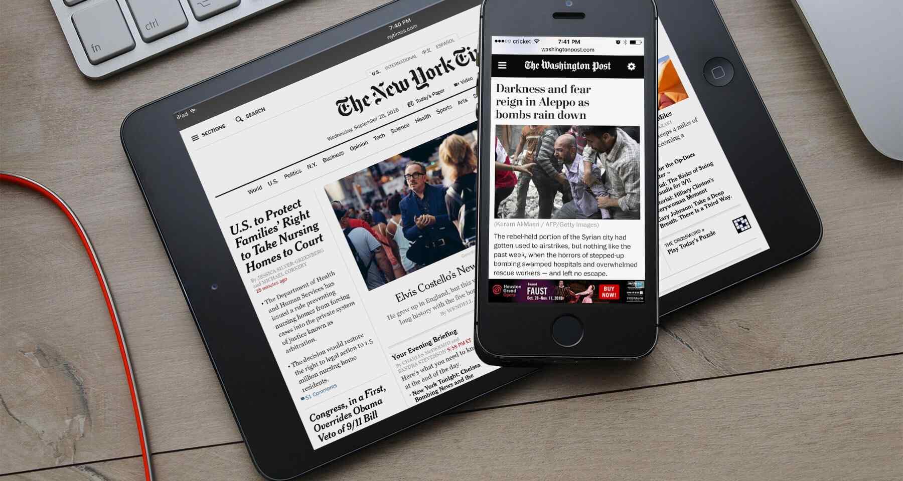 واپو و عصر دیجیتال